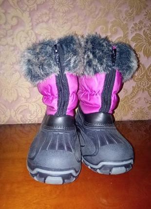 Зимові сапоги