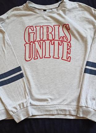 Серый свитшот h&m «girls unite»