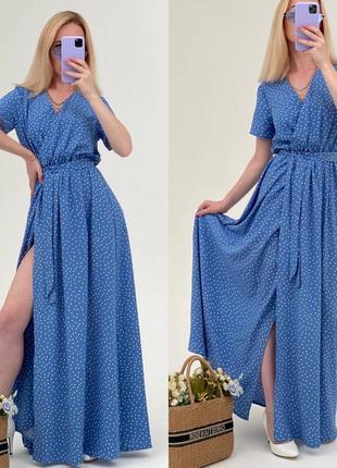 Женское платье в пол макси в горошек