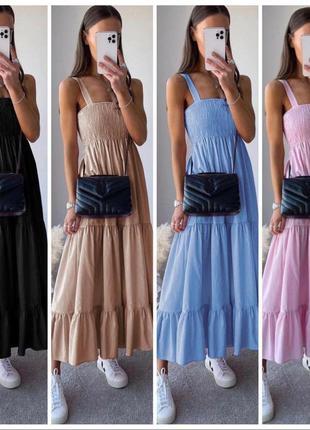 Сарафан летний в пол, длинное платье стиль zara