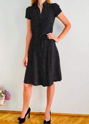 Ідеальне плаття