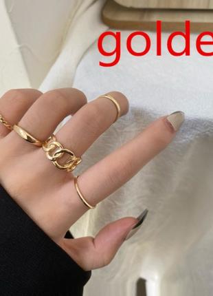 Кольцо кольца каблучки 5 шт набор комплект стильные тренд под золото новые