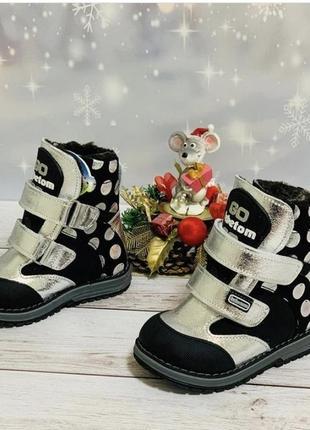 Зимние ботинки 🌺🌺
