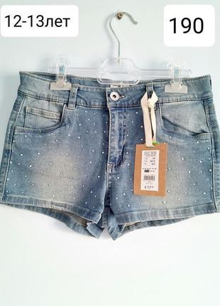 Шорты джинсовые со стразами