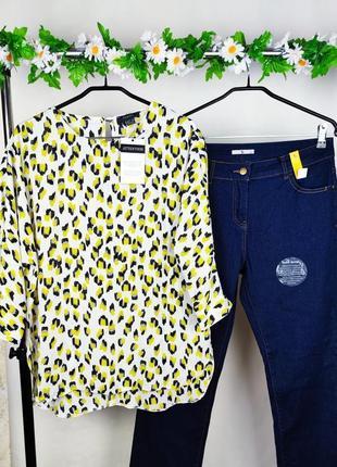 Красивая брендовая блуза primark этикетка цена снижена!