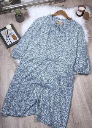 Очень красивое летнее платье/красива сукня