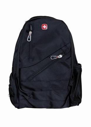 Рюкзак чорний swissgear популярна модель (8815-black)