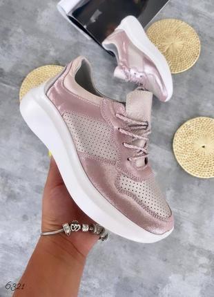 Кросовки натуральная кожа розовые