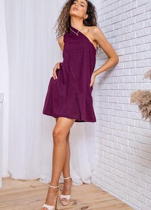 Новое с биркой платье 100%лен
