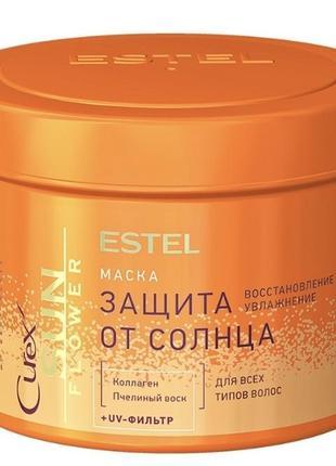 Estel,маска-защита от солнца для всех типов волос ,estel professional/sun flower