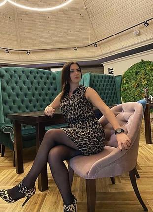 Сукня, плаття, платье