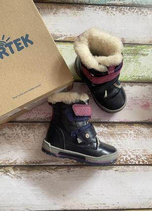 Bartek зима ботинки оригинал