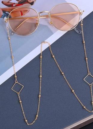 Цепочка ожерелье чокер украшение крепление для очков