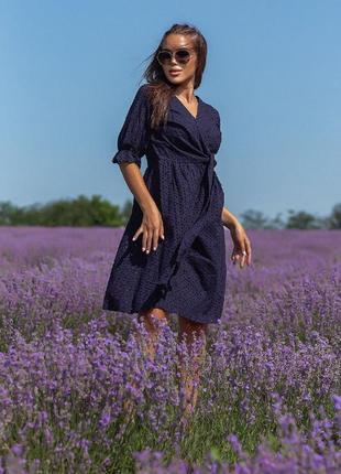 ♥нежное стильное платье♥ ( 2262)