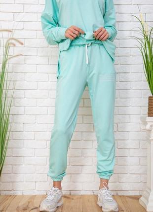 Спортивный костюм, цвет мятный6 фото