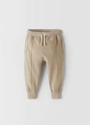 Стильные штанишки джоггеры zara 100% хлопок
