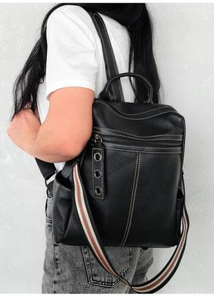 Черный кожаный рюкзак/сумка 2в11 фото