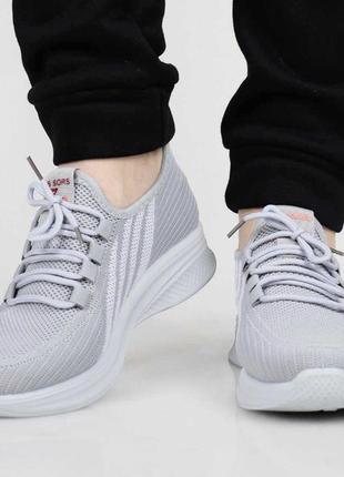 Распродажа!!! серые лёгкие женские кроссовки, 36-41р