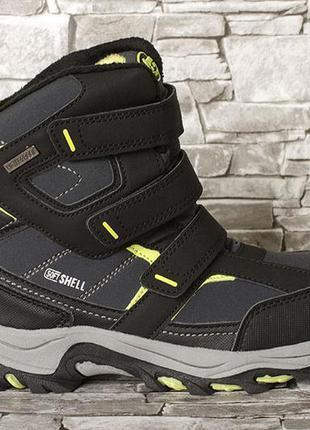 Зимние ботинки, сапоги, термосапоги на мальчика 32,36 р.