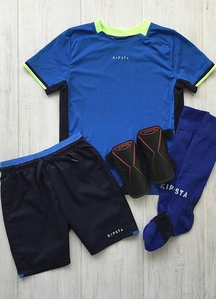 Детская футбольная форма kipsta  с гетрами и щитками