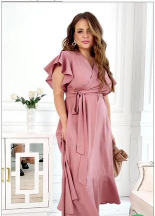 Очаровательное платье на запах с красивыми рукавами  💕