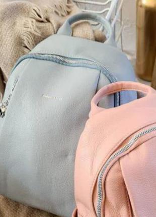 Голубой/пудра рюкзачок