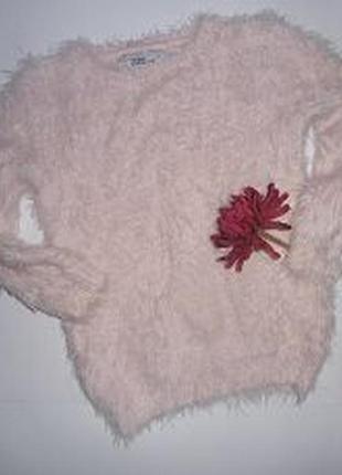 Милый свитер-травка young dimension