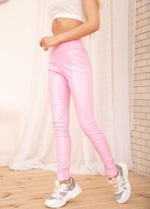 Женские леггинсы из эко-кожи с высокой талией цвет розовый 172r710 55239