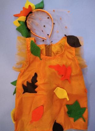 Костюм платье осень или листок
