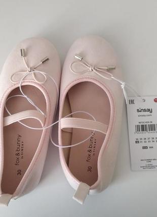 Туфельки - балетки для дівчинки