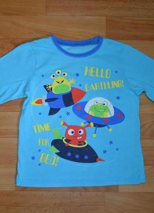 Кофта, реглан на мальчика 4-5 лет, кофта нло, инопланетянин