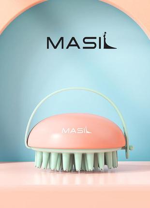 Силиконовый массажер для кожи головы masil head cleansing massage brush