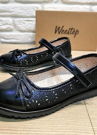 Туфли weestep 4105db синие размеры 29-33