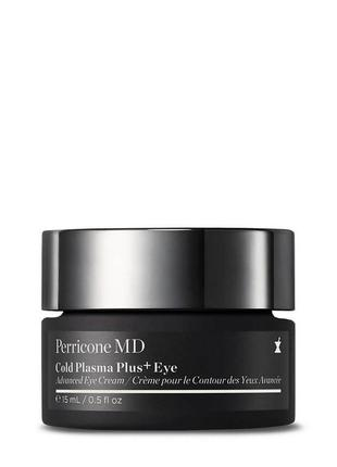 Perricone md cold plasma plus+ eye крем під очі