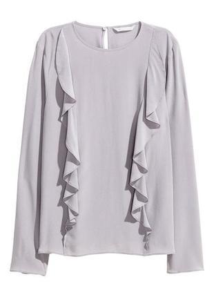 Блуза свободного кроя с рюшами