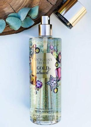 Victoria's secret mist парфюмированный спрей. gold struck1 фото