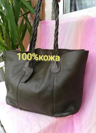 Кожаная натуральная фирменная сумка мешок шоппер