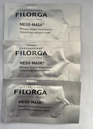 Filorga meso mask маска разглаживающая