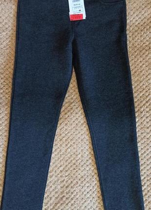 Новые тëплые штаны