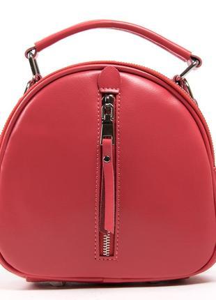 Молодежная женская сумочка-рюкзак из натуральной кожи