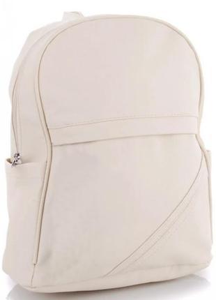 Женский городской рюкзак из кожзама кремовый (980746723)