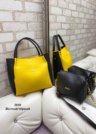 Комплект сумок, новая сумка+клатч