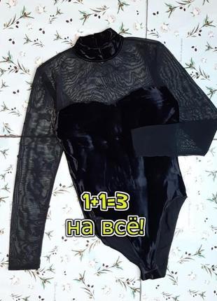 🎁1+1=3 красивое черное боди велюр + сетка marks&spencer, размер 44 - 46
