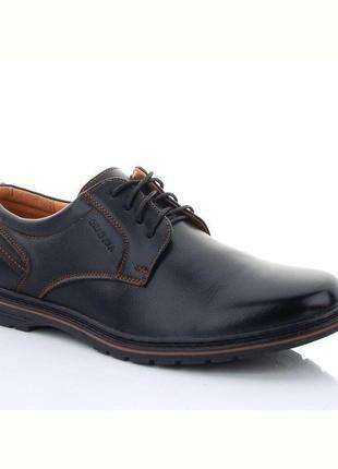 Туфли мужские на шнурках a1829