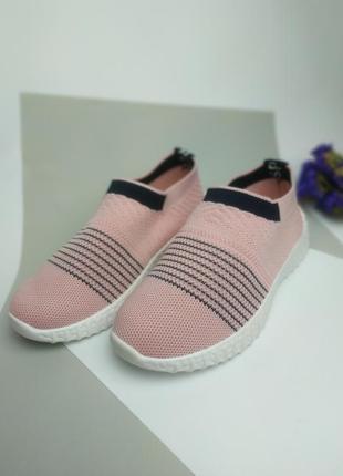 Супер мокасины спортивные текстильные кросовки кеды для девочек слипоны
