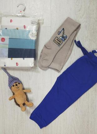 Комплект боди, штаны-джоггеры, колготы