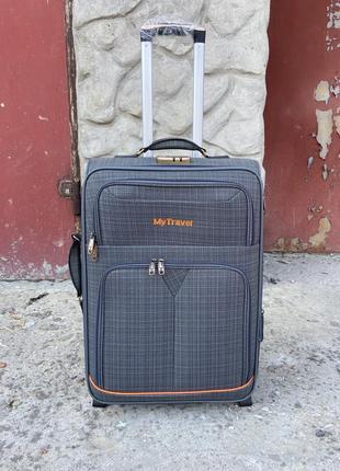 Чемодан тканевый дорожный на колёсах, дорожный чемодан ручная кладь, валіза дорожня на колесах