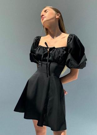 Платье прованс 3 цвета💚🖤⚪