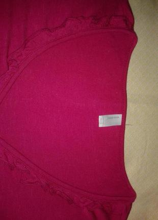 Малинова блузка.