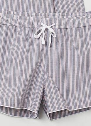 Пижамные шорты для дома